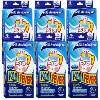 Kool Fever แผ่นเจลลดไข้ สำหรับผู้ใหญ่ 1 กล่อง/6แผ่น (6กล่อง)