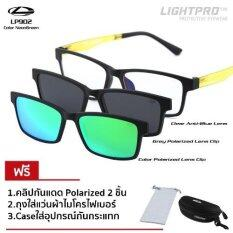 ความคิดเห็น กรอบแว่นสายตาพร้อมคลิปกันแดด 2 ชิ้น Lightpro Rx Lp902 Neon Green