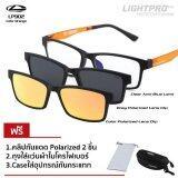 ขาย ซื้อ ออนไลน์ กรอบแว่นสายตาพร้อมคลิปกันแดด 2 ชิ้น Lightpro Rx Lp902 Orange