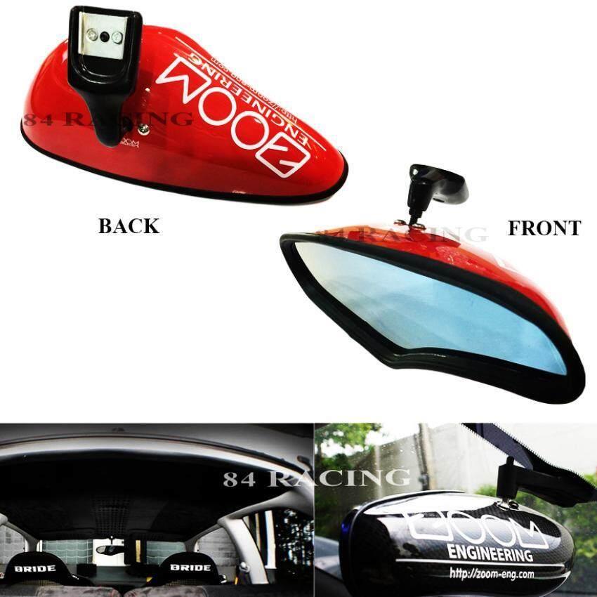 ราคา Zoom กระจก มองหลัง ซูม เลนท์ฟ้า ตัดแสง ใส่ได้กับรถ รุ่นที่มีขากระจก ยึดอยู่บนกระจกหน้า รถยนต์ ใส่แทนของเดิมได้ สีแดง Red 84 Racing Zoom เป็นต้นฉบับ