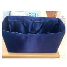 ซื้อ กระเป๋าจัดระเบียบขนาด 30 Cm สีน้ำเงิน ถูก ไทย