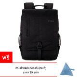 ส่วนลด กระเป๋าเป้ เป้สะพายหลังโน๊ตบุ๊ค Macbook Yinuo 15 นิ้ว สีดำ แถมฟรี กระเป๋าอเนกประสงค์ คละสี