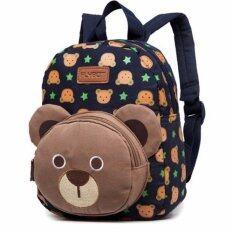 ซื้อ กระเป๋าเป้เด็ก กระเป๋าเด็ก กระเป๋าสะพายหลังเด็ก กระเป๋าเด็ก เป้เด็ก ลายหมี สีน้ำเงิน Sureshopping