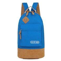 ราคา กระเป๋าเป้mini มันติ Color สีฟ้า ใหม่ ถูก