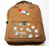 ขาย กระเป๋าเป้สะพายหลัง สีน้ำตาล ลาย Space Anyfancy สไตล์วัยรุ่น Unbranded Generic ออนไลน์