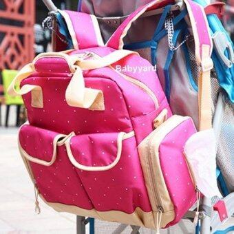 กระเป๋าคุณแม่ กระเป๋าใส่ขวดนม กระเป๋าแม่ลูกอ่อน กระเป๋าใส่ผ้าอ้อม เตรียมของของใช้ทารกแรกเกิด (ลายจุด สีชมพู )