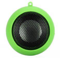 ราคา Kt Mini Speaker Green ใหม่