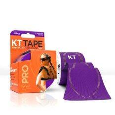 ขาย Kt Kinesiology Therapeutic Tape เทปพยุงกล้ามเนื้อ เทปบำบัด Pro Purple Kt Tape ใน Thailand