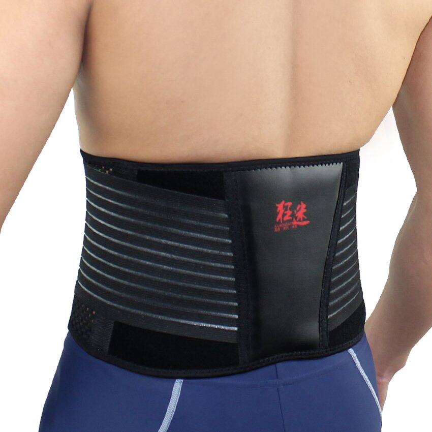 รีวิว Kuangmi Waist Support PU Back Support Belt – XL – Intl