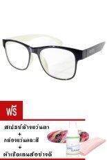 ราคา Kuker กรอบแว่นสายตาสั้น New Eyewear เลนส์สายตาสั้น 400 กันแสงคอมและมือถือ รุ่น 88246 สีดำ ครีม แถมฟรี สเปรย์ล้างแว่นตา กล่องแว่นคละสี ผ้าเช็ดแว่น Kuker ออนไลน์