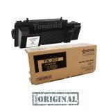 ซื้อ Kyocera Tk 354 สีดำ หมึกเครื่องถ่ายเอกสารแท้ ออนไลน์