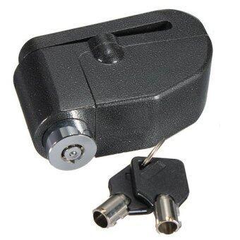 ล๊อคดิส กุญแจล๊อคจานเบรค Disc Lock (มีเสียง) กุญแจ 2 ดอก (สีดำ)