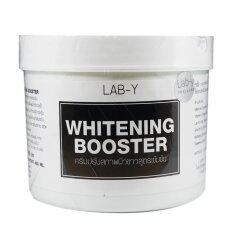 Lab Y Whitening Boosterแลปวาย ครีมสาหร่ายปรับสภาพผิวขาว สูตรเข้มข้น ขนาด450กรัม 1กระปุก เป็นต้นฉบับ
