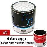 ขาย ซื้อ ลำโพง Bluetooth รุ่น S30 ไฟกระพริบหลากสี ลายตัวโน๊ต Black แถมฟรี ลำโพงS10U คละสี Thailand