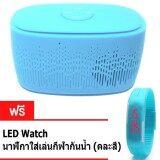 ราคา ลำโพงบลูทูธ Mini Bluetooth Speaker รุ่น L3 สีฟ้า แถมฟรี Led Watch คละสี ใหม่