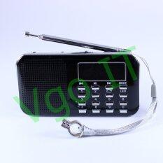 ราคา ลำโพงวิทยุ ลำโพง Mp3 Usb Sd Card Micro Sd Card รุ่นL 218 สีดำ ใหม่ล่าสุด