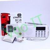 ขาย ลำโพงวิทยุ ลำโพง Mp3 Usb Sd Card Micro Sd Card รุ่นL 218 สีขาว แถมฟรี Memory Card 8Gb Kingston Micro Sd กรุงเทพมหานคร