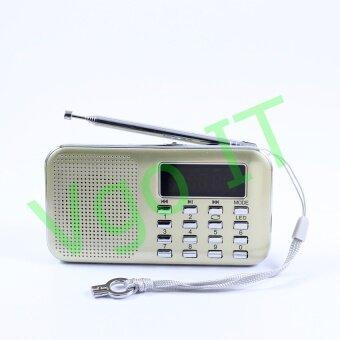 ลำโพงวิทยุ ลำโพง Mp3/USB/SD Card/Micro SD Card รุ่นL-218 (สีทอง)