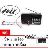 ลำโพงวิทยุ ลำโพง Mp3 Usb Sd Card Micro Sd Card รุ่นT 205 สีดำ ซื้อ 1 แถม 1 เป็นต้นฉบับ