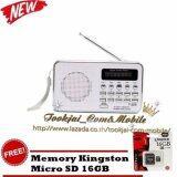 ราคา ลำโพงวิทยุ ลำโพง Mp3 Usb Sd Card Micro Sd Card รุ่นT 205 สีขาว แถมฟรี Free Memory Kingston Micro Sd 16Gb ใหม่