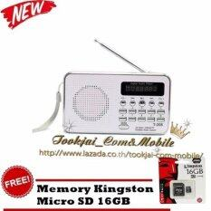 ลำโพงวิทยุ ลำโพง Mp3 Usb Sd Card Micro Sd Card รุ่นT 205 สีขาว แถมฟรี Free Memory Kingston Micro Sd 16Gb ถูก