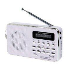 ลำโพงวิทยุ Mini Speaker Mp3/usb/tf รุ่นt-205 (สีขาว) By Dee Dee Shop.