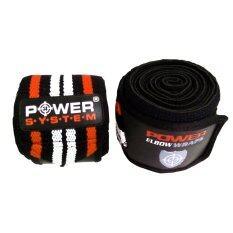ราคา Landco Power System ผ้ารัด ศอก ฟิตเนส Fitness Elbow Wrap 8X150 Cm Or Or กรุงเทพมหานคร
