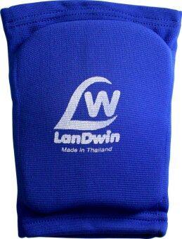 LANDWIN สนับเข่า มีฟองน้ำ Knee Pad W/ Sponge 4020 - Blue