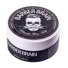 Langel Barber Brain Pomaid Firm Hold โพเมด สูตรแข็ง Ang-507.