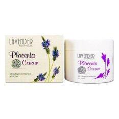 ขาย Lavender Suiren ครีมรกแกะ Lavender Placenta Cream ใหม่