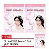 ซื้อ Lavish Collagen คอลลาเจนบริสุทธิ์ เพื่อผิวสวย อาหารเสริมบำรุงผิว ข้อเข่า ข้อต่อ กระดูก 100 000 Mg ขนาดบรรจุ 100 G Buy 2 Get 1 Free ออนไลน์ ถูก