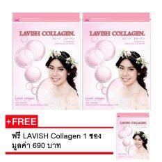 ราคา Lavish Collagen คอลลาเจนบริสุทธิ์ เพื่อผิวสวย อาหารเสริมบำรุงผิว ข้อเข่า ข้อต่อ กระดูก 100 000 Mg ขนาดบรรจุ 100 G Buy 2 Get 1 Free ออนไลน์