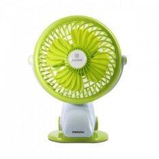 ความคิดเห็น Lds Remax พัดลม รุ่น Rm F2 สีเขียว