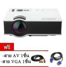 Lds Unic โปรเจคเตอร์ Projector Mini Full Hd Wifi Ready รุ่น Uc46 White แถมฟรี สายAv Vga เป็นต้นฉบับ