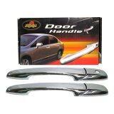 ซื้อ Le Kone ฝาครอบมือเปิดประตู Ford Ranger 2006 4 ประตู นอก ชุบ 8ชิ้น ชุด