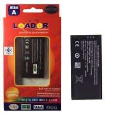 ขาย Leader Phone Battery For Nokia X X Bn 01 ราคาถูกที่สุด