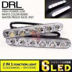 ราคา Led ไฟเดย์ไลท์ Drl Daytime Running Lights 2 Way Function 6 จุด กันน้ำ Speed Studio ออนไลน์