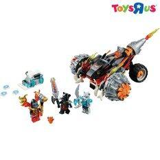 LEGO LEGO TORMAK'S SHADOW BLAZER