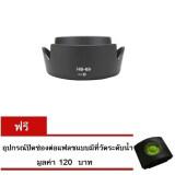 ขาย Len Hood Hb 69 สำหรับเลนส์nikon18 55Mm อุปกรณ์ปิดHot Shoe แบบมีที่วัดระดับ Black Unbranded Generic เป็นต้นฉบับ