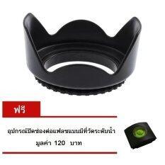 ซื้อ Len Hood กลีบดอกไม้ 58Mm อุปกรณ์ปิดHot Shoeมีที่วัดระดับ Black Unbranded Generic ถูก