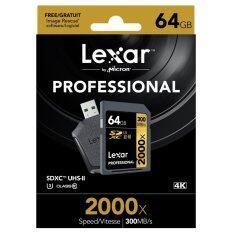 ราคา Lexar 64Gb Sdxc Professional 2000X 300Mb S Lexar ออนไลน์