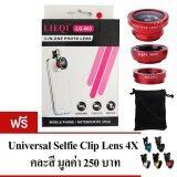ขาย ซื้อ ออนไลน์ Lieqi คลิปเลนส์มือถือ เลนส์แก้วใส คุณภาพสูง Premium Clip Lens รุ่นLq 003 Photo Lens 3 In One สีแดง แถมฟรีclip Lens 4X Super Wide 1ชิ้น คละสี