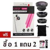 ราคา Lieqi คลิปเลนส์มือถือ เลนส์แก้วใส Premium Clip Lens รุ่น Lq 003 Photo Lens 3 In One สีดำ ซื้อ 1 แถม 2 คละสี เป็นต้นฉบับ