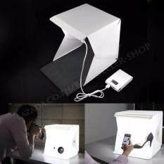 Light Room กล่องถ่ายรูปสินค้า พร้อมไฟ LED พับเก็บง่าย พกพาสะดวก Light Room Mini Portable Foldable Photography Studio with LED Light