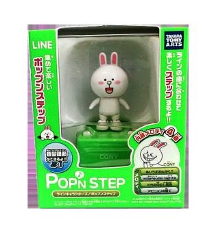 Takara Tomy A.R.T.S Line character pop'n step CONY