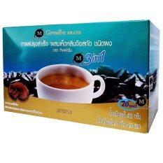 ราคา Ling Zhi Extract Coffee Mix 3 In 1 กาแฟ เห็ดหลินจือสกัด เข้มข้น บำรุงร่างกาย เสริมสร้างระบบภูมิคุ้มกัน 20 ซอง ใน ระยอง