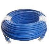 ราคา Link Cable Cat5E สายแลน เข้าหัวสำเร็จรูป 50 เมตร สีน้ำเงิน ใหม่