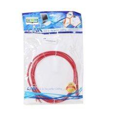 ราคา Link สาย Lan สำเร็จรูปพร้อมใช้งาน ยาว 2 เมตร Us5006 Cat5E Utp Cable 2M สีแดง Link เป็นต้นฉบับ