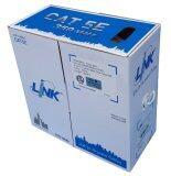 ราคา Link สายแลน แบบกล่อง Us9015 Original Cat5E Utp Cable 305M Box Link