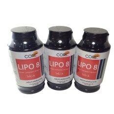 ราคา Lipo 8 3ขวด White ใหม่ ถูก